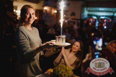 Международный женский день в «Максимилианс» Челябинск, 8 марта 2018 - Сеть ресторанов «Максимилианс» - 59