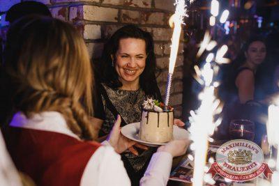 Международный женский день в «Максимилианс» Челябинск, 8 марта 2018 - Сеть ресторанов «Максимилианс» - 61