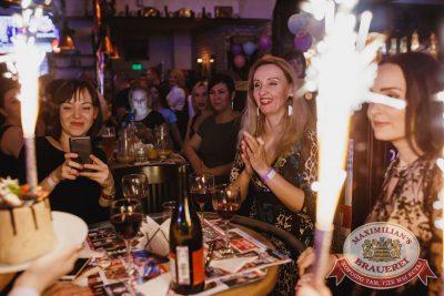 Международный женский день в «Максимилианс» Челябинск, 8 марта 2018 - Сеть ресторанов «Максимилианс» - 62