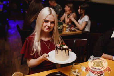 Международный женский день в «Максимилианс» Челябинск, 8 марта 2018 - Сеть ресторанов «Максимилианс» - 63