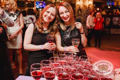 Международный женский день в «Максимилианс» Челябинск, 8 марта 2018 - Сеть ресторанов «Максимилианс» - 66
