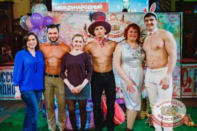 Международный женский день в «Максимилианс» Челябинск, 8 марта 2018 - Сеть ресторанов «Максимилианс» - 7