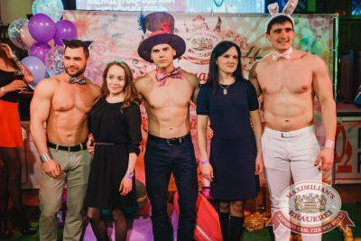 Международный женский день в «Максимилианс» Челябинск, 8 марта 2018 - Сеть ресторанов «Максимилианс» - 8