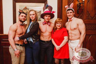 Международный женский день в «Максимилианс» Челябинск, 8 марта 2018 - Сеть ресторанов «Максимилианс» - 9