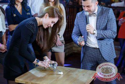Международный женский день в «Максимилианс» Казань, 8 марта 2017 - Сеть ресторанов «Максимилианс» - 10-1