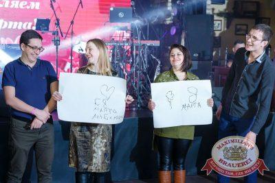 Международный женский день в «Максимилианс» Казань, 8 марта 2017 - Сеть ресторанов «Максимилианс» - 17-1
