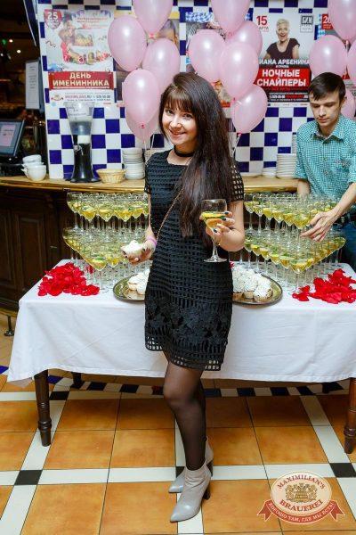 Международный женский день в «Максимилианс» Казань, 8 марта 2017 - Сеть ресторанов «Максимилианс» - 2-1