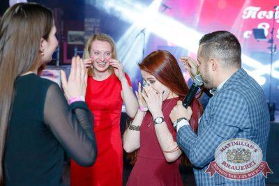 Международный женский день в «Максимилианс» Казань, 8 марта 2017 - Сеть ресторанов «Максимилианс» - 22-1
