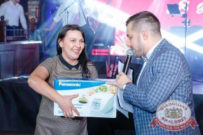 Международный женский день в «Максимилианс» Казань, 8 марта 2017 - Сеть ресторанов «Максимилианс» - 23-1