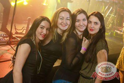 Международный женский день в «Максимилианс» Казань, 8 марта 2017 - Сеть ресторанов «Максимилианс» - 24-1