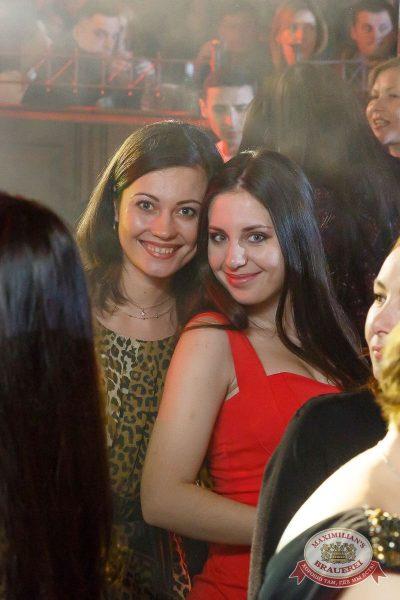 Международный женский день в «Максимилианс» Казань, 8 марта 2017 - Сеть ресторанов «Максимилианс» - 25-1