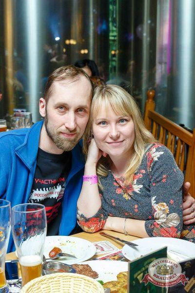 Международный женский день в «Максимилианс» Казань, 8 марта 2017 - Сеть ресторанов «Максимилианс» - 29-1