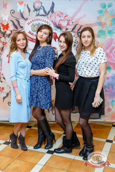 Международный женский день в «Максимилианс» Казань, 8 марта 2017 - Сеть ресторанов «Максимилианс» - 3-1