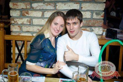 Международный женский день в «Максимилианс» Казань, 8 марта 2017 - Сеть ресторанов «Максимилианс» - 32-1