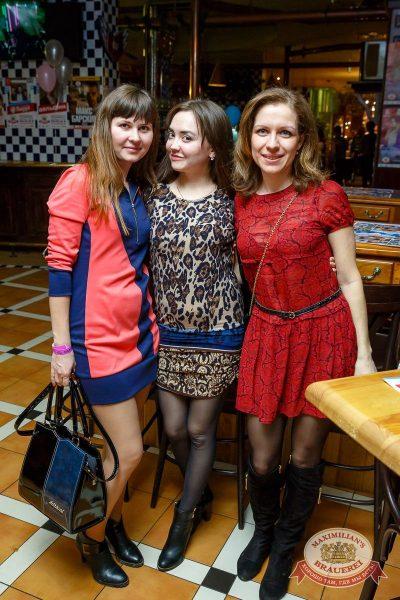 Международный женский день в «Максимилианс» Казань, 8 марта 2017 - Сеть ресторанов «Максимилианс» - 38-1