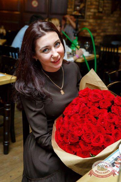 Международный женский день в «Максимилианс» Казань, 8 марта 2017 - Сеть ресторанов «Максимилианс» - 39-1