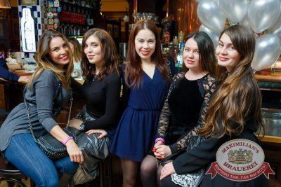 Международный женский день в «Максимилианс» Казань, 8 марта 2017 - Сеть ресторанов «Максимилианс» - 45-1