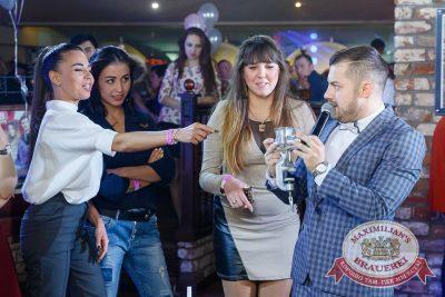 Международный женский день в «Максимилианс» Казань, 8 марта 2017 - Сеть ресторанов «Максимилианс» - 6-1