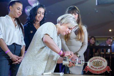 Международный женский день в «Максимилианс» Казань, 8 марта 2017 - Сеть ресторанов «Максимилианс» - 9-1