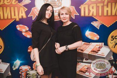 Mgzavrebi в «Максимилианс» Красноярск, 17 апреля 2018 - Сеть ресторанов «Максимилианс» - 12