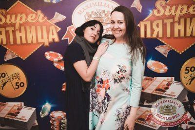 Mgzavrebi в «Максимилианс» Красноярск, 17 апреля 2018 - Сеть ресторанов «Максимилианс» - 14