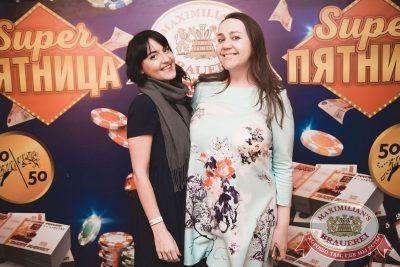Mgzavrebi в «Максимилианс» Красноярск, 17 апреля 2018 - Сеть ресторанов «Максимилианс» - 15