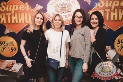 Mgzavrebi в «Максимилианс» Красноярск, 17 апреля 2018 - Сеть ресторанов «Максимилианс» - 16