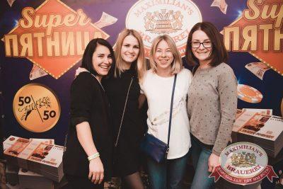 Mgzavrebi в «Максимилианс» Красноярск, 17 апреля 2018 - Сеть ресторанов «Максимилианс» - 17