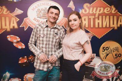 Mgzavrebi в «Максимилианс» Красноярск, 17 апреля 2018 - Сеть ресторанов «Максимилианс» - 18