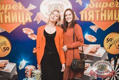 Mgzavrebi в «Максимилианс» Красноярск, 17 апреля 2018 - Сеть ресторанов «Максимилианс» - 25