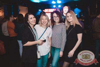 Mgzavrebi в «Максимилианс» Красноярск, 17 апреля 2018 - Сеть ресторанов «Максимилианс» - 27