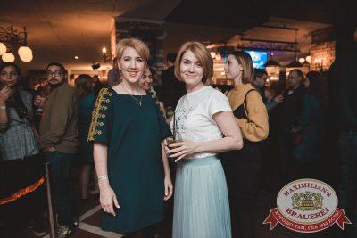 Mgzavrebi в «Максимилианс» Красноярск, 17 апреля 2018 - Сеть ресторанов «Максимилианс» - 31
