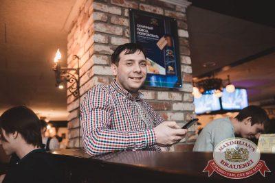Mgzavrebi в «Максимилианс» Красноярск, 17 апреля 2018 - Сеть ресторанов «Максимилианс» - 33