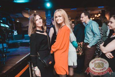 Mgzavrebi в «Максимилианс» Красноярск, 17 апреля 2018 - Сеть ресторанов «Максимилианс» - 36