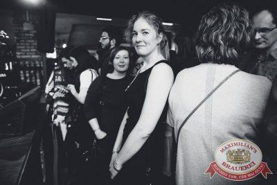 Mgzavrebi в «Максимилианс» Красноярск, 17 апреля 2018 - Сеть ресторанов «Максимилианс» - 37