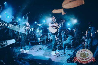 Mgzavrebi в «Максимилианс» Красноярск, 17 апреля 2018 - Сеть ресторанов «Максимилианс» - 4