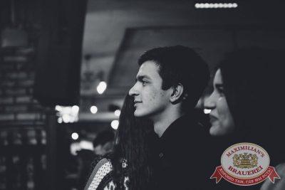 Mgzavrebi в «Максимилианс» Красноярск, 17 апреля 2018 - Сеть ресторанов «Максимилианс» - 40