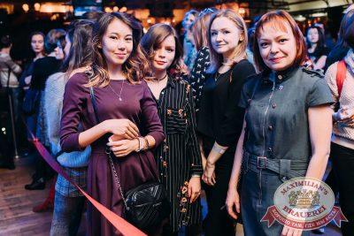 Mgzavrebi в «Максимилианс» Челябинск, 5 декабря 2017 - Сеть ресторанов «Максимилианс» - 11