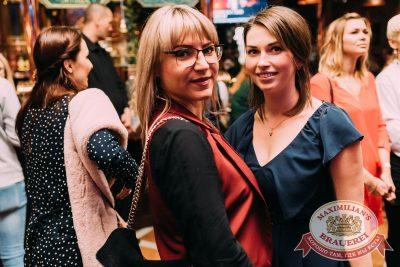 Mgzavrebi в «Максимилианс» Челябинск, 5 декабря 2017 - Сеть ресторанов «Максимилианс» - 13