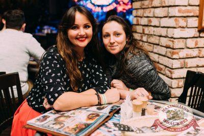 Mgzavrebi в «Максимилианс» Челябинск, 5 декабря 2017 - Сеть ресторанов «Максимилианс» - 15