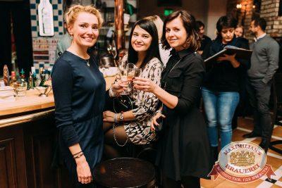 Mgzavrebi в «Максимилианс» Челябинск, 5 декабря 2017 - Сеть ресторанов «Максимилианс» - 16