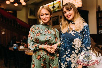 Mgzavrebi в «Максимилианс» Челябинск, 5 декабря 2017 - Сеть ресторанов «Максимилианс» - 19