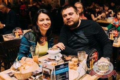 Mgzavrebi в «Максимилианс» Челябинск, 5 декабря 2017 - Сеть ресторанов «Максимилианс» - 20