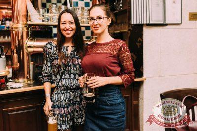 Mgzavrebi в «Максимилианс» Челябинск, 5 декабря 2017 - Сеть ресторанов «Максимилианс» - 21