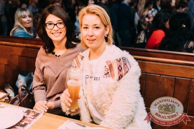 Mgzavrebi в «Максимилианс» Челябинск, 5 декабря 2017 - Сеть ресторанов «Максимилианс» - 23
