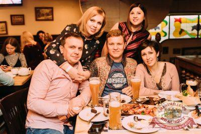 Mgzavrebi в «Максимилианс» Челябинск, 5 декабря 2017 - Сеть ресторанов «Максимилианс» - 25