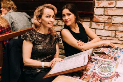 Mgzavrebi в «Максимилианс» Челябинск, 5 декабря 2017 - Сеть ресторанов «Максимилианс» - 26