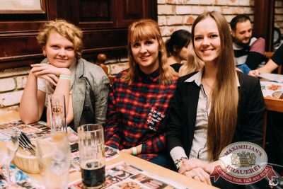 Mgzavrebi в «Максимилианс» Челябинск, 5 декабря 2017 - Сеть ресторанов «Максимилианс» - 28