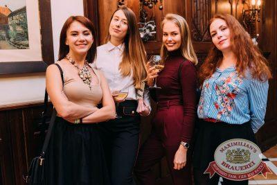 Mgzavrebi в «Максимилианс» Челябинск, 5 декабря 2017 - Сеть ресторанов «Максимилианс» - 31