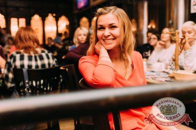 Mgzavrebi в «Максимилианс» Челябинск, 5 декабря 2017 - Сеть ресторанов «Максимилианс» - 35